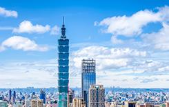 Taiwan CRM